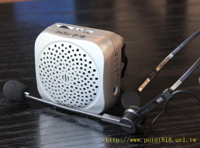 波音特 DF-188 教学扩音器