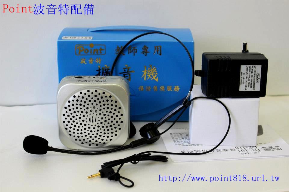 波音特 DF-188 教学扩音机